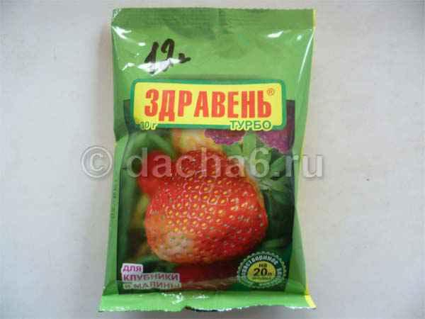 «Здравень турбо для клубники и малины»: отзывы, применение